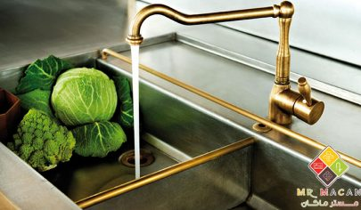 Built-in-sink