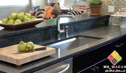 Surface-dishwasher-sink